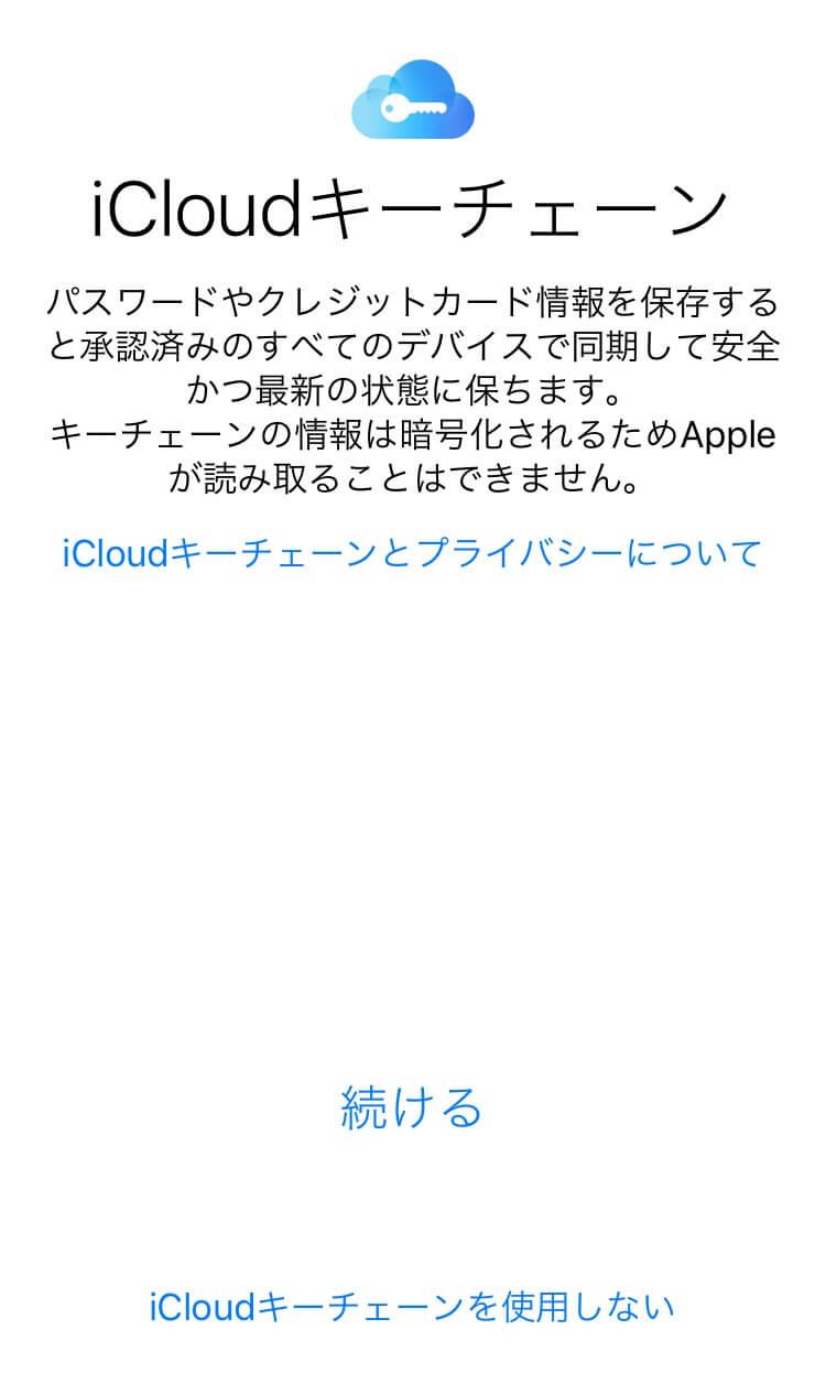 icloud-3