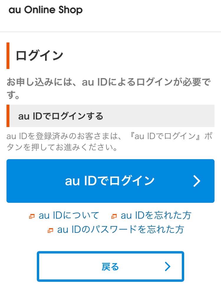 iphone7-yoyaku-5