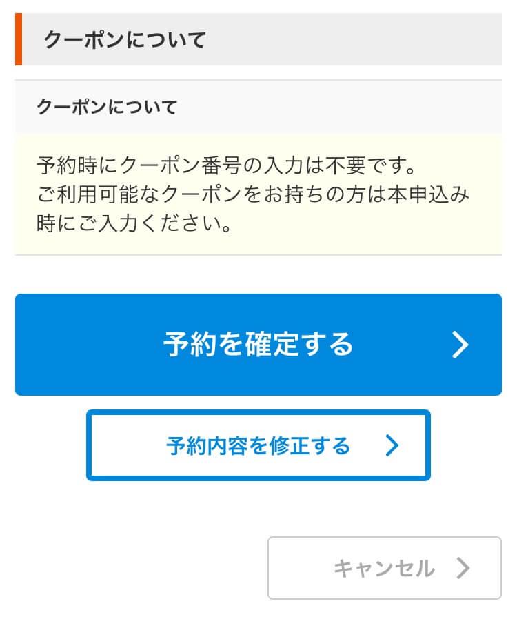 iphone7-yoyaku-7
