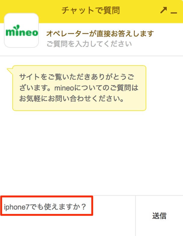 mineo-chat-1