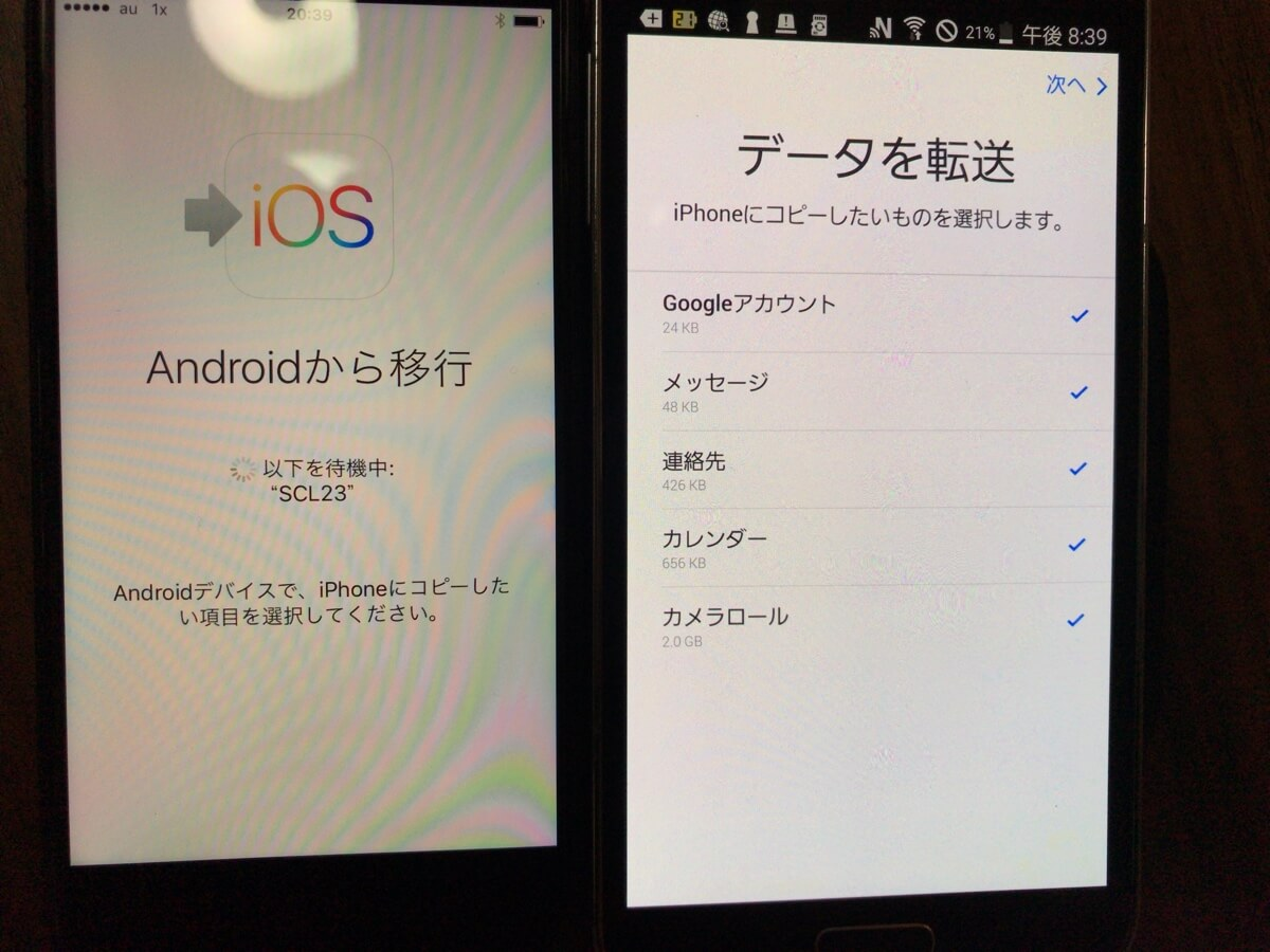 move-to-ios-7