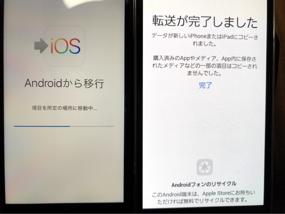 move-to-ios-8