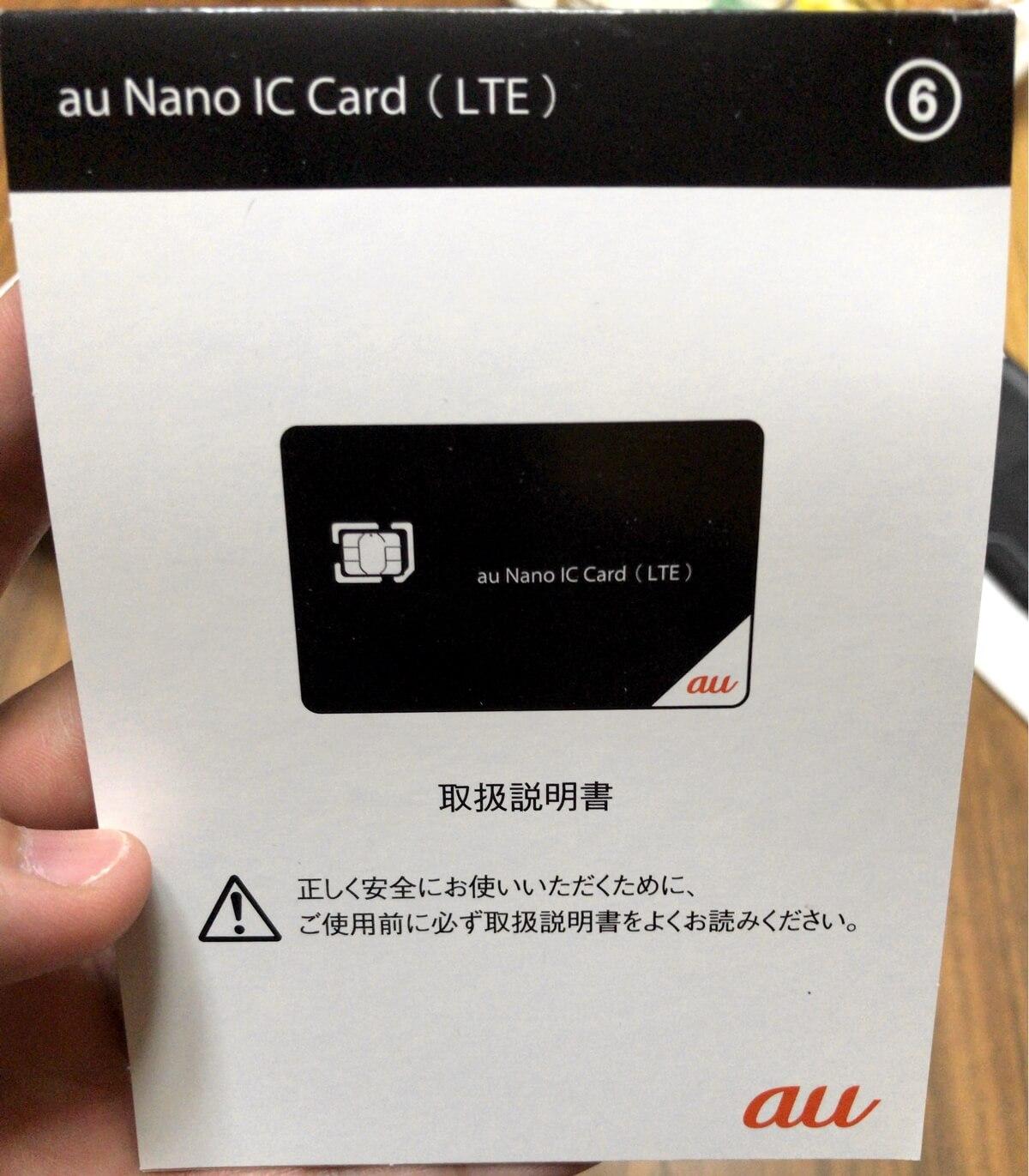 nano-ic-card-1