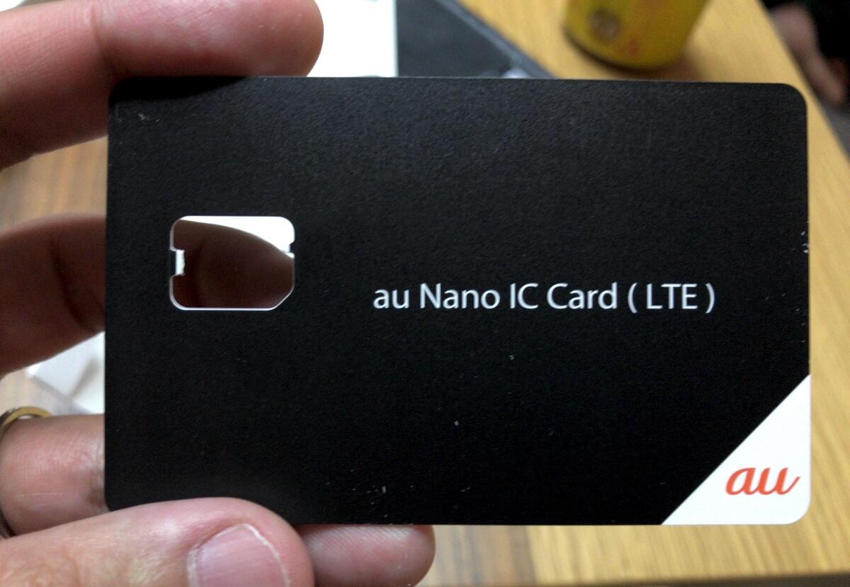nano-ic-card-2