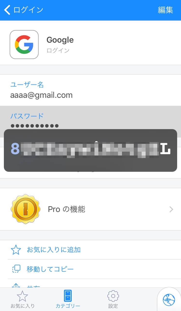 1password-10