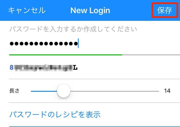 1password-8