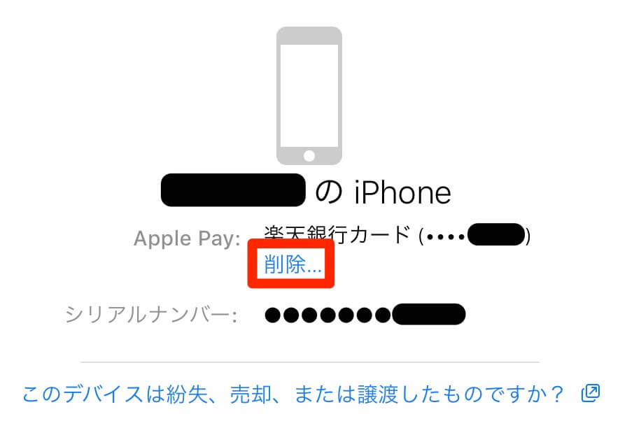 apple-pay-13