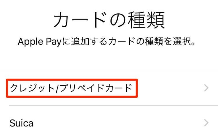 apple-pay-4