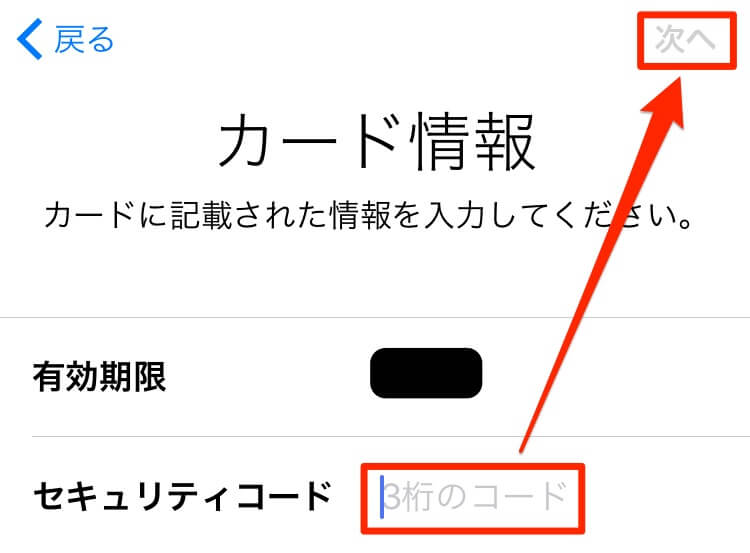 apple-pay-7