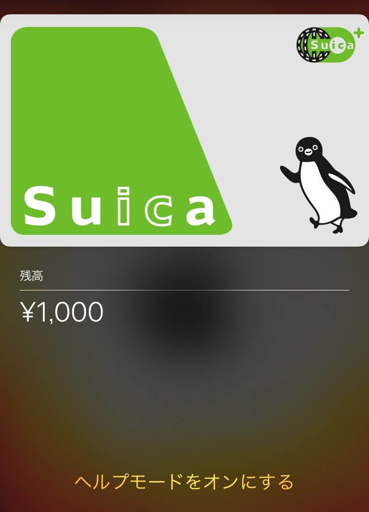 apple-pay-suica-trouble-2