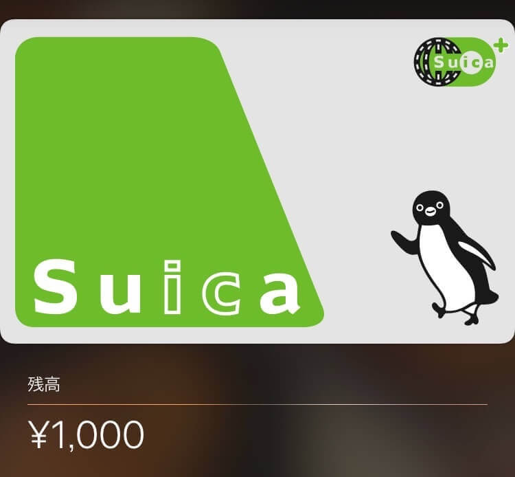 apple-pay-suica-use-2-1