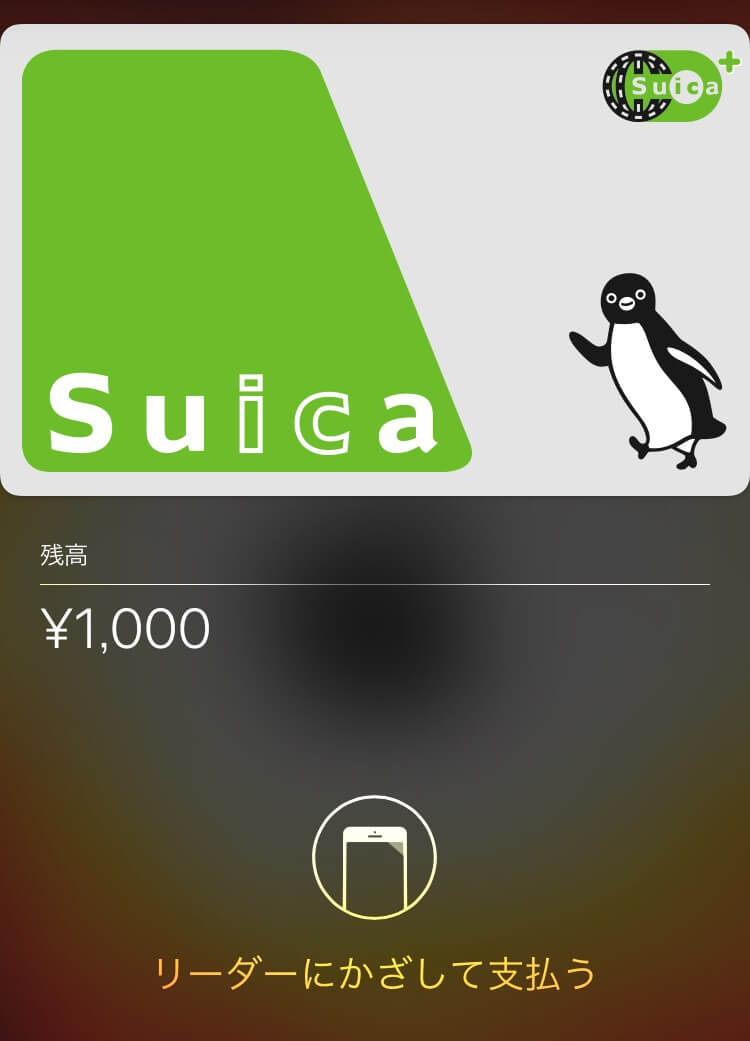 apple-pay-suica-use-4