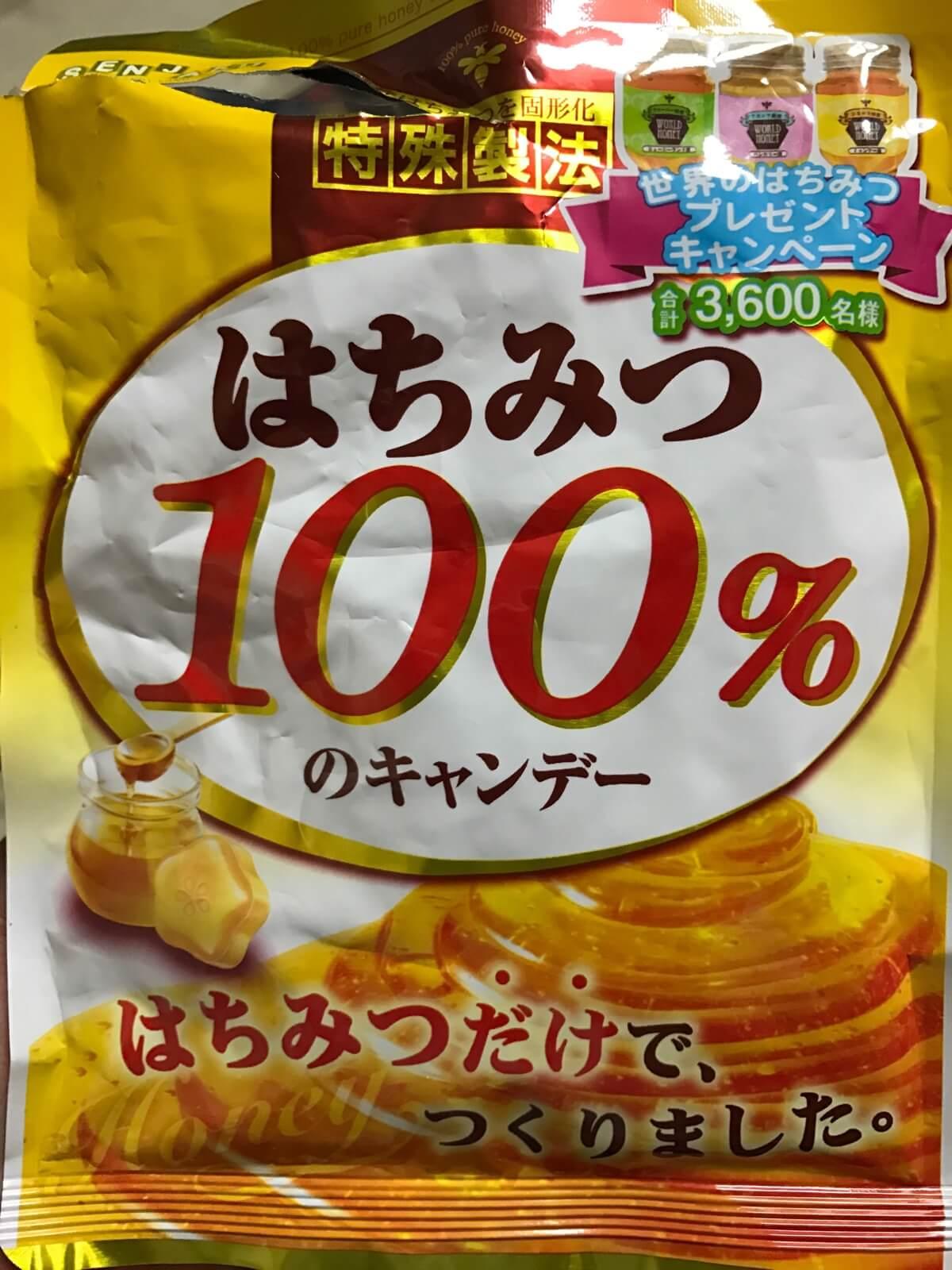 honey-candy-1