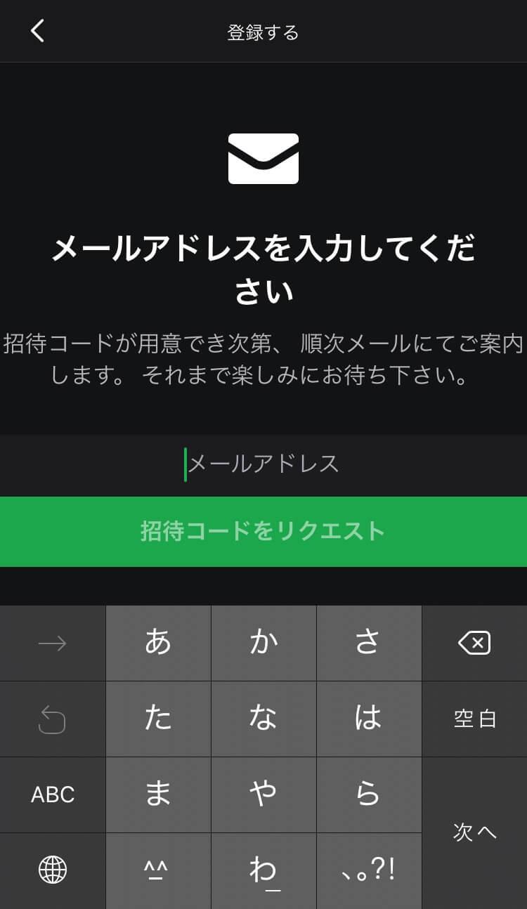 spotify-code-3