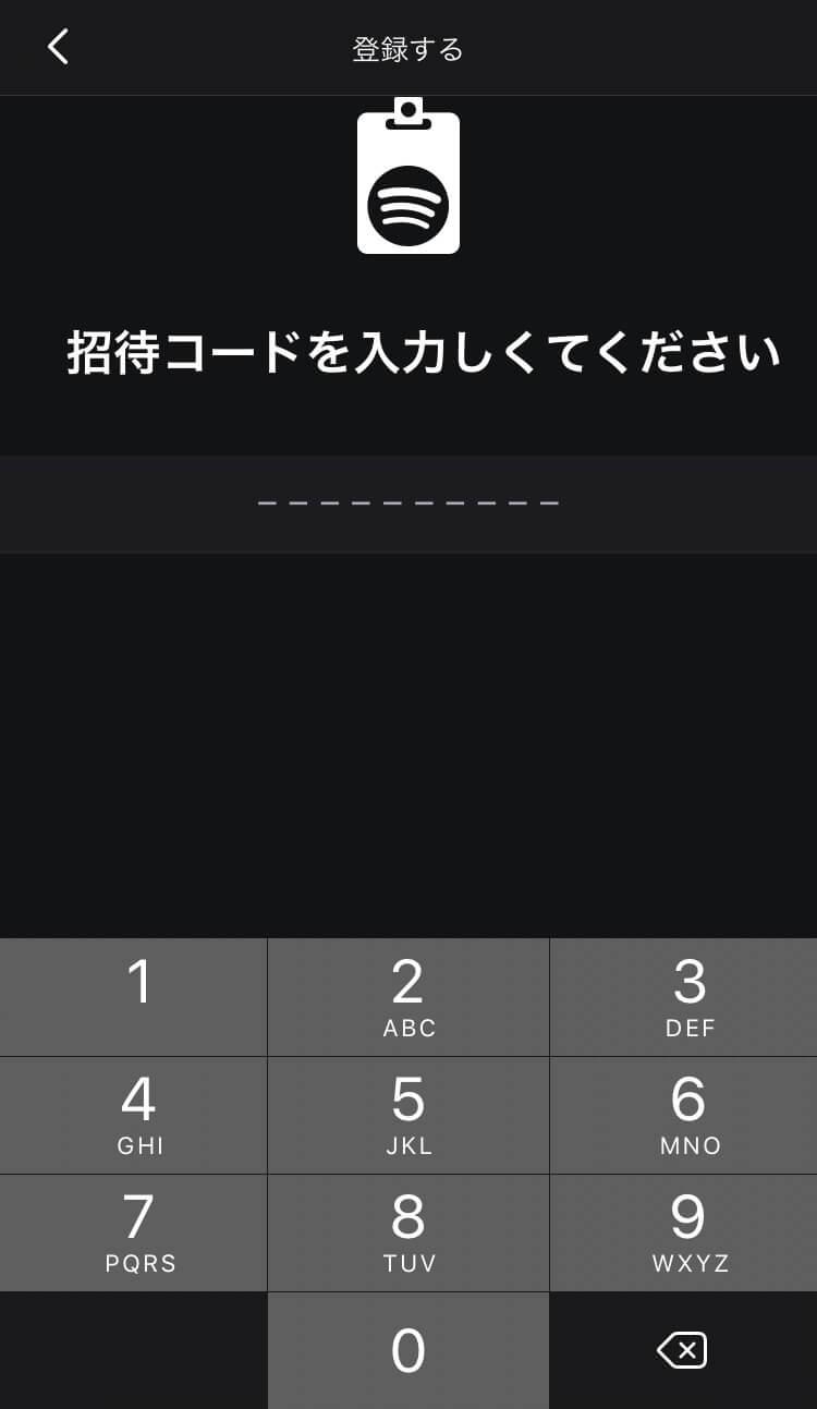 spotify-touroku-3