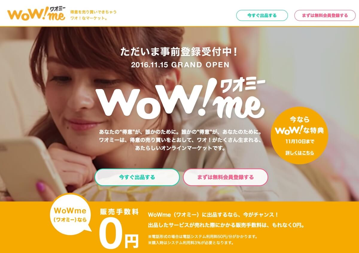 wowme-1