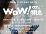 wowme-how-to