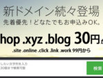 dot-blog