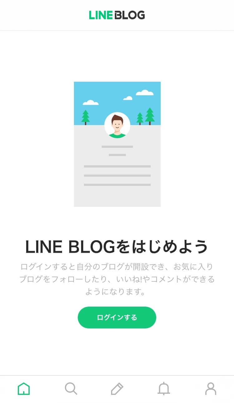 line-blog-1
