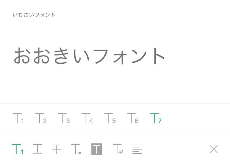 line-blog-14