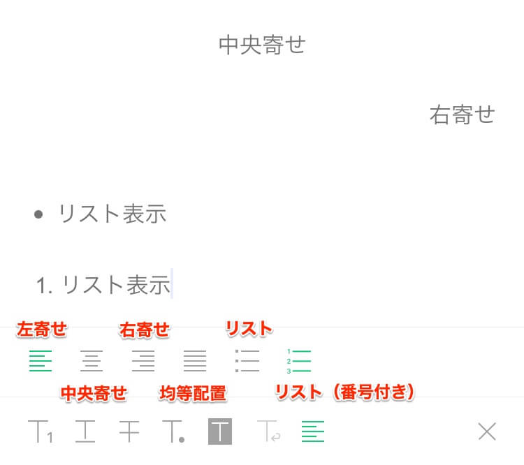 line-blog-16