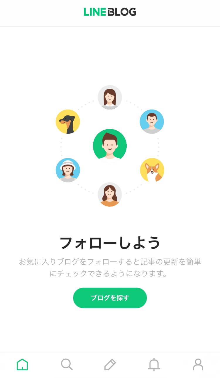 line-blog-6