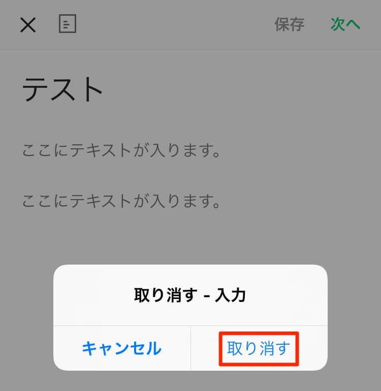 line-blog-editor-1