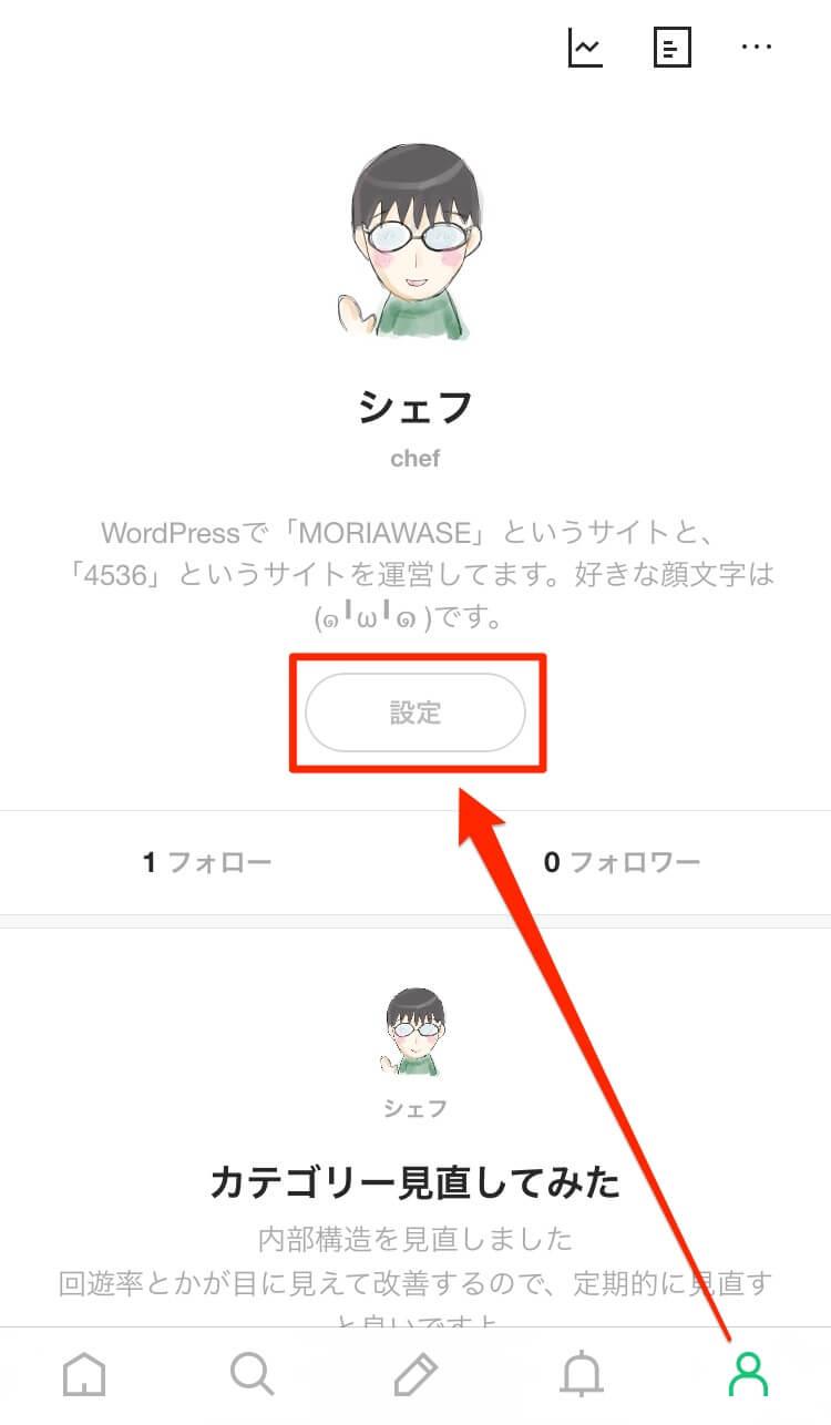 line-blog-twitter-facebook-1