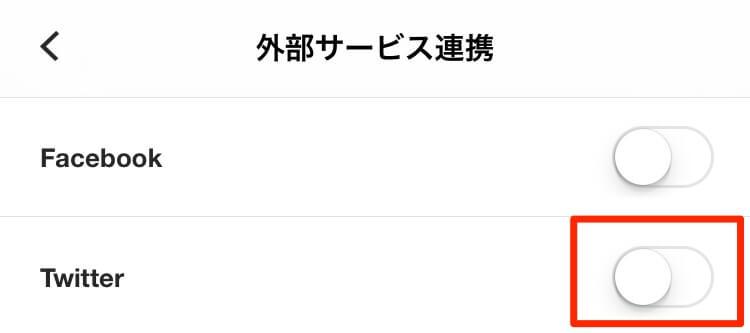 line-blog-twitter-facebook-3