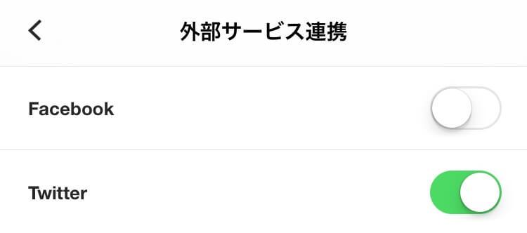line-blog-twitter-facebook-5
