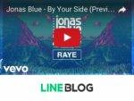 line-blog-youtube-embed