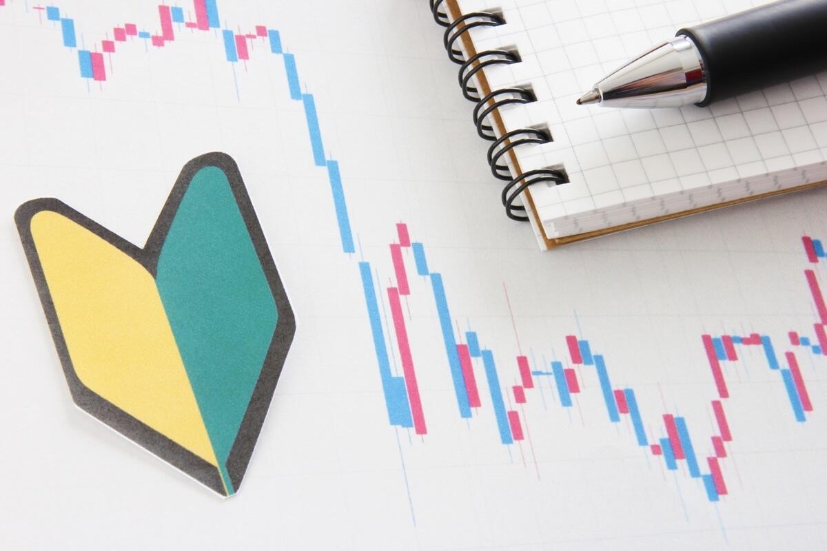 beginner-stock-symbol