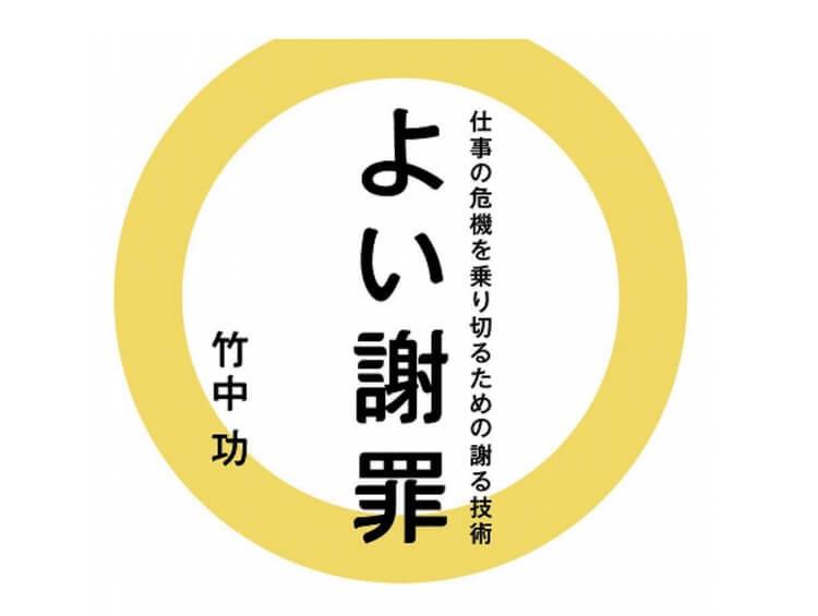 yoi-shazai