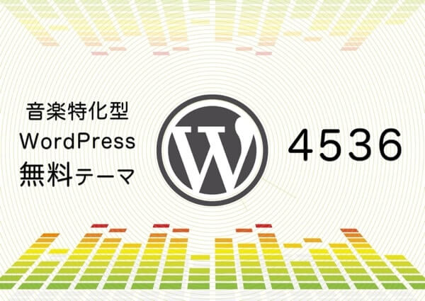 4536-banner