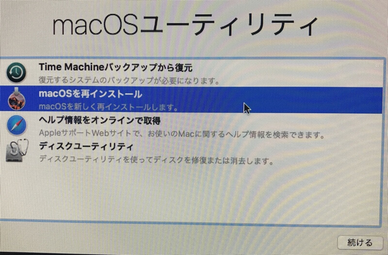 「macOSを再インストール」を選択