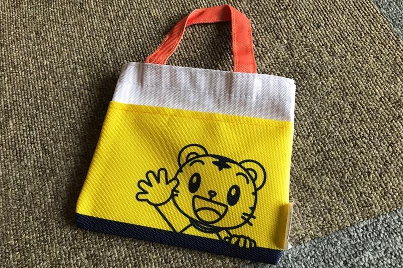 こどもちゃれんじbaby1歳5ヶ月号の小さなバッグ