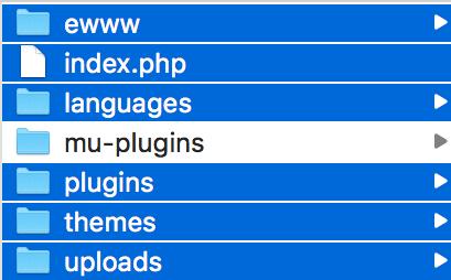 WordPressファイルのアップロード
