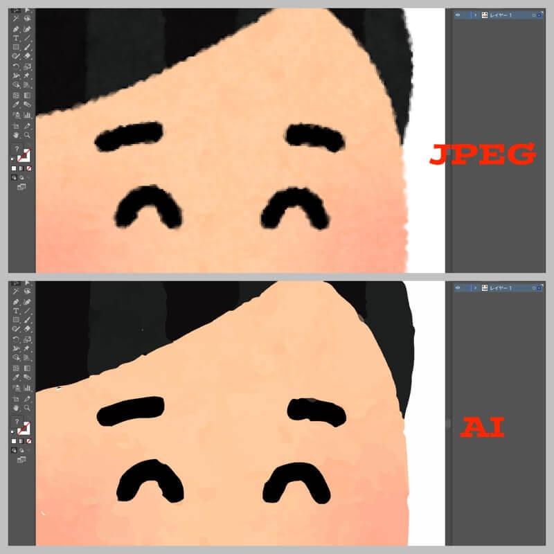 JEPG画像とベクター画像の比較