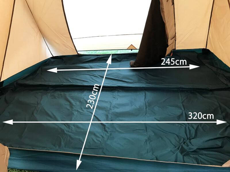 タフスクリーン2ルームハウスのインナーテントのサイズ