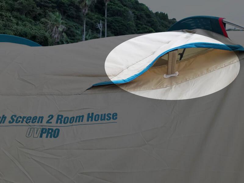 タフスクリーン2ルームハウスのサークルベンチレーション機能