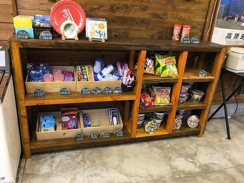 御池キャンプ村の売店(お菓子など)