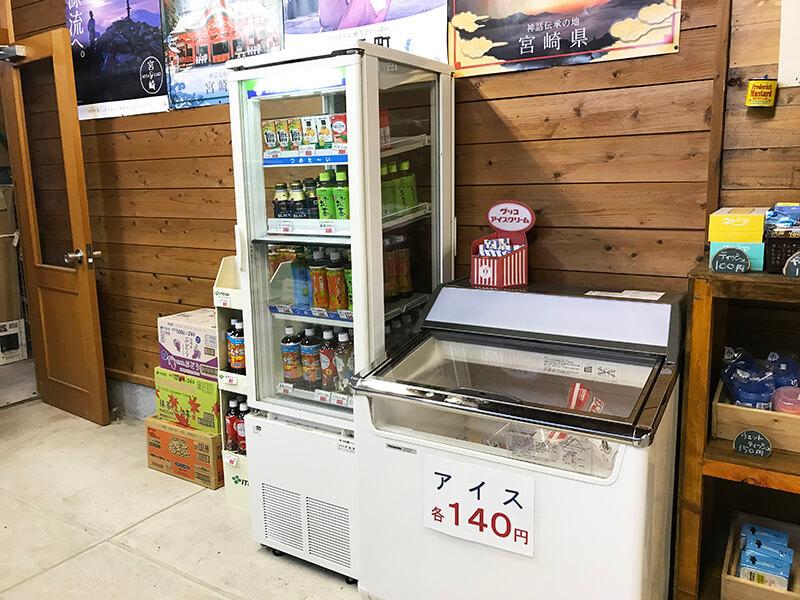 御池キャンプ村の売店(アイスやドリンクなど)