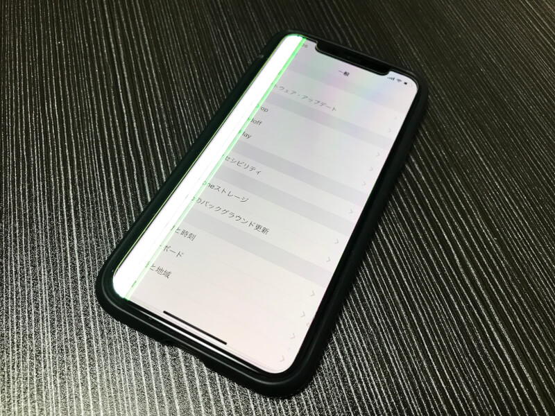 画面に緑の線が入ったiPhone X
